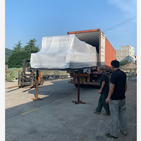 YB-1450H High Speed Flute Laminating Machine Delivery to Vietnam Customer